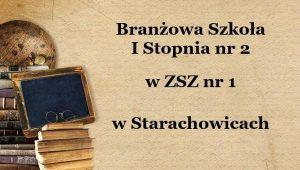 tablica branżowa szkoła nr2